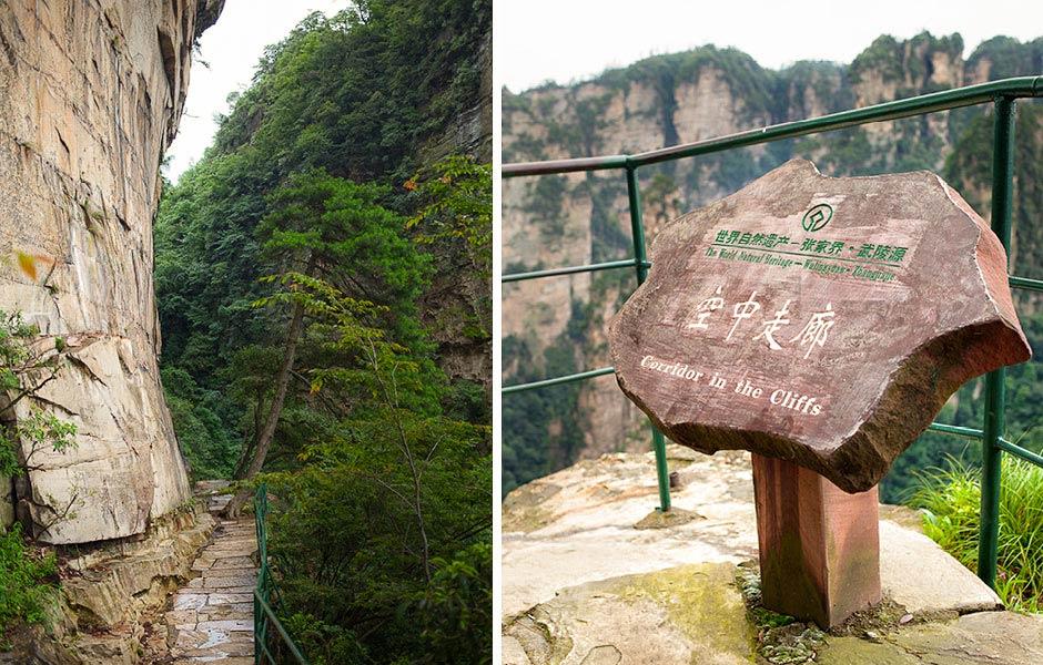 Zhangjiajie30