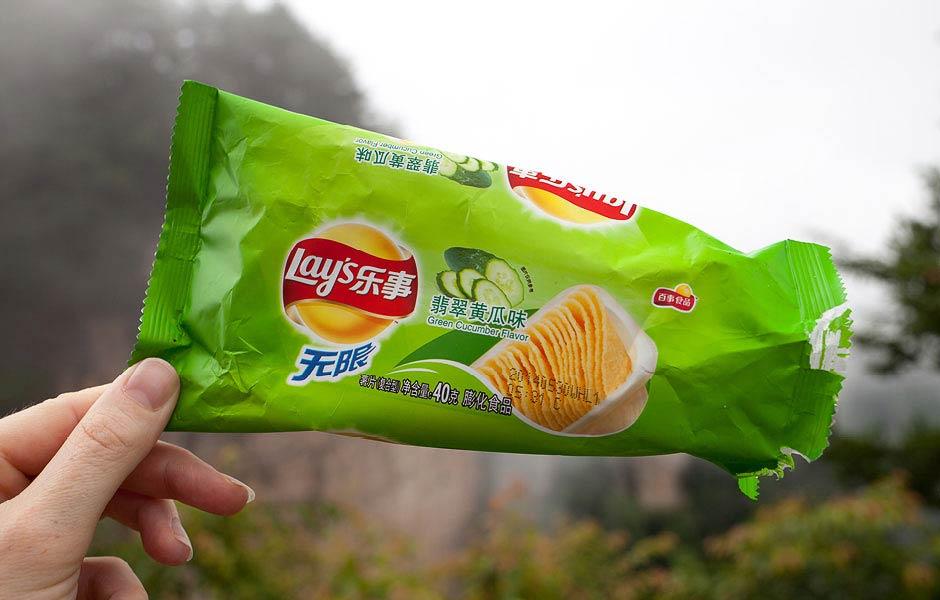 Zhangjiajie5